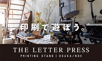 THE LETTER PRESS
